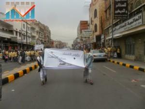 مسيرة حاشدة بصنعاء تطالب بإسقاط رموز الفساد وتأييدا للجيش في حربه ضد القاعدة (29)