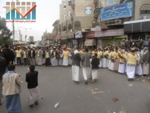 مسيرة حاشدة بصنعاء تطالب بإسقاط رموز الفساد وتأييدا للجيش في حربه ضد القاعدة (3)