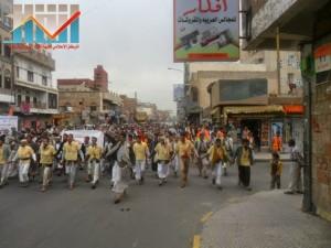 مسيرة حاشدة بصنعاء تطالب بإسقاط رموز الفساد وتأييدا للجيش في حربه ضد القاعدة (31)