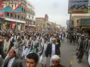 مسيرة حاشدة بصنعاء تطالب بإسقاط رموز الفساد وتأييدا للجيش في حربه ضد القاعدة (35)