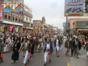 مسيرة حاشدة بصنعاء تطالب بإسقاط رموز الفساد وتأييدا للجيش في حربه ضد القاعدة (36)