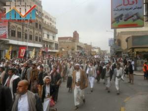 مسيرة حاشدة بصنعاء تطالب بإسقاط رموز الفساد وتأييدا للجيش في حربه ضد القاعدة (37)