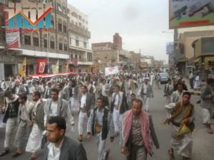 مسيرة حاشدة بصنعاء تطالب بإسقاط رموز الفساد وتأييدا للجيش في حربه ضد القاعدة (39)