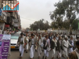 مسيرة حاشدة بصنعاء تطالب بإسقاط رموز الفساد وتأييدا للجيش في حربه ضد القاعدة (42)