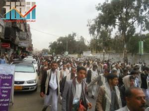 مسيرة حاشدة بصنعاء تطالب بإسقاط رموز الفساد وتأييدا للجيش في حربه ضد القاعدة (44)