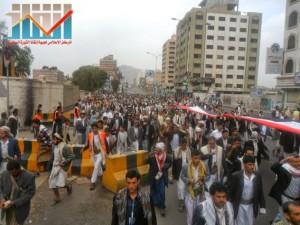مسيرة حاشدة بصنعاء تطالب بإسقاط رموز الفساد وتأييدا للجيش في حربه ضد القاعدة (52)
