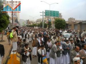مسيرة حاشدة بصنعاء تطالب بإسقاط رموز الفساد وتأييدا للجيش في حربه ضد القاعدة (56)