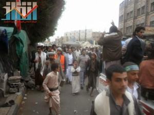 مسيرة حاشدة بصنعاء تطالب بإسقاط رموز الفساد وتأييدا للجيش في حربه ضد القاعدة (6)