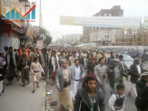 مسيرة حاشدة بصنعاء تطالب بإسقاط رموز الفساد وتأييدا للجيش في حربه ضد القاعدة (7)