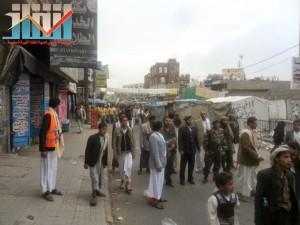 مسيرة حاشدة بصنعاء تطالب بإسقاط رموز الفساد وتأييدا للجيش في حربه ضد القاعدة (9)