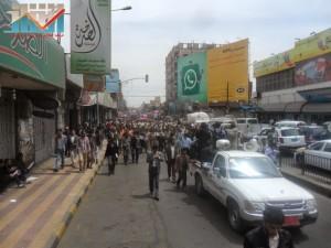 مسيرة حاشدة في العاصمة صنعاء تتجه صوب وزارة النفط للتنديد بأزمة المشتقات النفطية و رفض رفع الدعم عنها و المطالبة بإسقاط الحكومة (10)