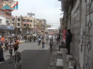 مسيرة حاشدة في العاصمة صنعاء تتجه صوب وزارة النفط للتنديد بأزمة المشتقات النفطية و رفض رفع الدعم عنها و المطالبة بإسقاط الحكومة (17)