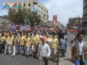 مسيرة حاشدة في العاصمة صنعاء تتجه صوب وزارة النفط للتنديد بأزمة المشتقات النفطية و رفض رفع الدعم عنها و المطالبة بإسقاط الحكومة (25)