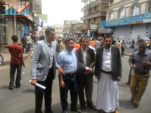 مسيرة حاشدة في العاصمة صنعاء تتجه صوب وزارة النفط للتنديد بأزمة المشتقات النفطية و رفض رفع الدعم عنها و المطالبة بإسقاط الحكومة (26)