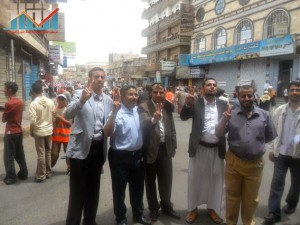 مسيرة حاشدة في العاصمة صنعاء تتجه صوب وزارة النفط للتنديد بأزمة المشتقات النفطية و رفض رفع الدعم عنها و المطالبة بإسقاط الحكومة (27)