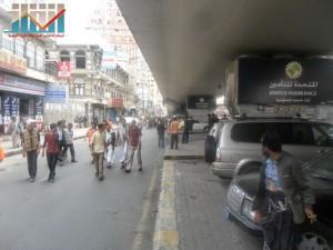 مسيرة حاشدة في العاصمة صنعاء تتجه صوب وزارة النفط للتنديد بأزمة المشتقات النفطية و رفض رفع الدعم عنها و المطالبة بإسقاط الحكومة (28)