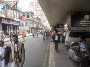 مسيرة حاشدة في العاصمة صنعاء تتجه صوب وزارة النفط للتنديد بأزمة المشتقات النفطية و رفض رفع الدعم عنها و المطالبة بإسقاط الحكومة (29)