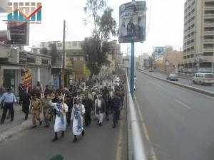 مسيرة حاشدة في العاصمة صنعاء تتجه صوب وزارة النفط للتنديد بأزمة المشتقات النفطية و رفض رفع الدعم عنها و المطالبة بإسقاط الحكومة (33)