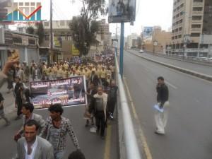 مسيرة حاشدة في العاصمة صنعاء تتجه صوب وزارة النفط للتنديد بأزمة المشتقات النفطية و رفض رفع الدعم عنها و المطالبة بإسقاط الحكومة (35)