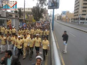 مسيرة حاشدة في العاصمة صنعاء تتجه صوب وزارة النفط للتنديد بأزمة المشتقات النفطية و رفض رفع الدعم عنها و المطالبة بإسقاط الحكومة (36)