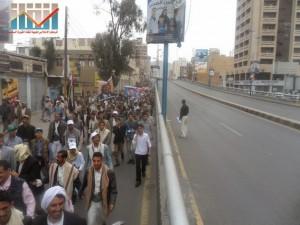 مسيرة حاشدة في العاصمة صنعاء تتجه صوب وزارة النفط للتنديد بأزمة المشتقات النفطية و رفض رفع الدعم عنها و المطالبة بإسقاط الحكومة (39)