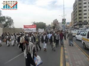 مسيرة حاشدة في العاصمة صنعاء تتجه صوب وزارة النفط للتنديد بأزمة المشتقات النفطية و رفض رفع الدعم عنها و المطالبة بإسقاط الحكومة (43)