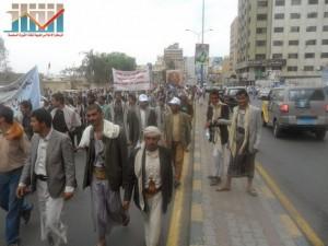 مسيرة حاشدة في العاصمة صنعاء تتجه صوب وزارة النفط للتنديد بأزمة المشتقات النفطية و رفض رفع الدعم عنها و المطالبة بإسقاط الحكومة (45)
