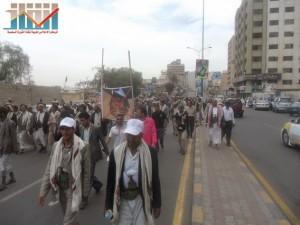 مسيرة حاشدة في العاصمة صنعاء تتجه صوب وزارة النفط للتنديد بأزمة المشتقات النفطية و رفض رفع الدعم عنها و المطالبة بإسقاط الحكومة (47)
