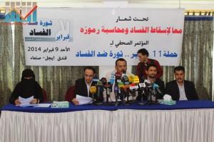 المؤتمر الصحفي لتنظيمية حملة  (2)