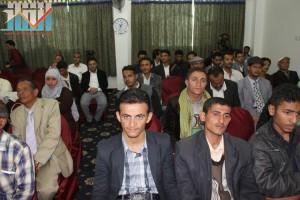 المؤتمر الصحفي لتنظيمية حملة  (22)