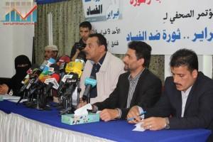 المؤتمر الصحفي لتنظيمية حملة  (27)
