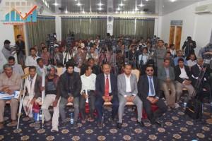 المؤتمر الصحفي لتنظيمية حملة  (28)