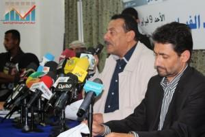 المؤتمر الصحفي لتنظيمية حملة  (32)