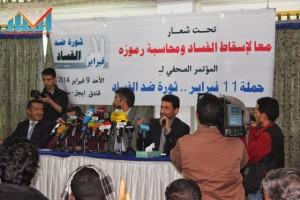 المؤتمر الصحفي لتنظيمية حملة  (40)