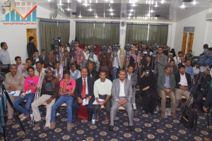 المؤتمر الصحفي لتنظيمية حملة  (7)