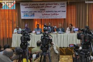 المؤتمر الصحفي للجنة التربية و التعليم في جبهة إنقاذ الثورة عن فساد و أخونة التعليم (1)