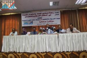 المؤتمر الصحفي للجنة التربية و التعليم في جبهة إنقاذ الثورة عن فساد و أخونة التعليم (12)