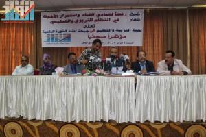 المؤتمر الصحفي للجنة التربية و التعليم في جبهة إنقاذ الثورة عن فساد و أخونة التعليم (13)