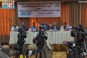 المؤتمر الصحفي للجنة التربية و التعليم في جبهة إنقاذ الثورة عن فساد و أخونة التعليم (2)