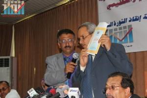 المؤتمر الصحفي للجنة التربية و التعليم في جبهة إنقاذ الثورة عن فساد و أخونة التعليم (20)
