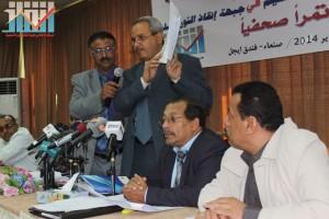 المؤتمر الصحفي للجنة التربية و التعليم في جبهة إنقاذ الثورة عن فساد و أخونة التعليم (21)