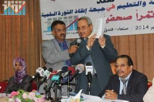 المؤتمر الصحفي للجنة التربية و التعليم في جبهة إنقاذ الثورة عن فساد و أخونة التعليم (22)