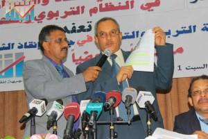 المؤتمر الصحفي للجنة التربية و التعليم في جبهة إنقاذ الثورة عن فساد و أخونة التعليم (23)