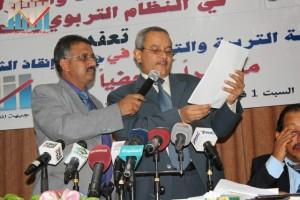 المؤتمر الصحفي للجنة التربية و التعليم في جبهة إنقاذ الثورة عن فساد و أخونة التعليم (25)