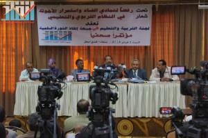 المؤتمر الصحفي للجنة التربية و التعليم في جبهة إنقاذ الثورة عن فساد و أخونة التعليم (3)