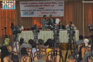 المؤتمر الصحفي للجنة التربية و التعليم في جبهة إنقاذ الثورة عن فساد و أخونة التعليم (34)