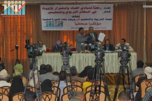 المؤتمر الصحفي للجنة التربية و التعليم في جبهة إنقاذ الثورة عن فساد و أخونة التعليم (35)