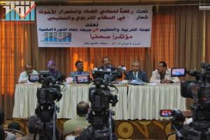 المؤتمر الصحفي للجنة التربية و التعليم في جبهة إنقاذ الثورة عن فساد و أخونة التعليم (4)
