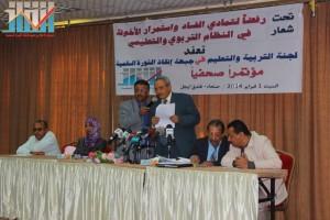 المؤتمر الصحفي للجنة التربية و التعليم في جبهة إنقاذ الثورة عن فساد و أخونة التعليم (40)