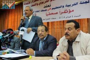 المؤتمر الصحفي للجنة التربية و التعليم في جبهة إنقاذ الثورة عن فساد و أخونة التعليم (48)